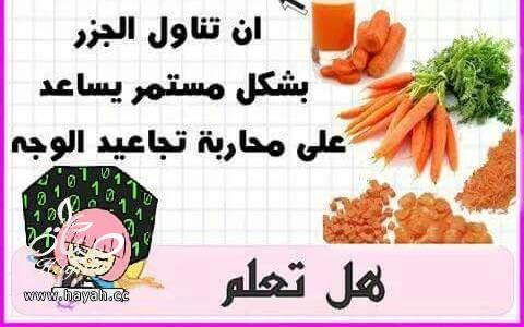 نصائح مطبخية لطعم أجمل hayahcc_1439285172_919.jpg