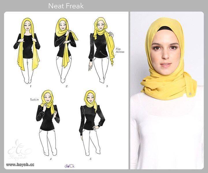 لفة طرحة سهلة و بسيطة hayahcc_1439485425_257.jpg
