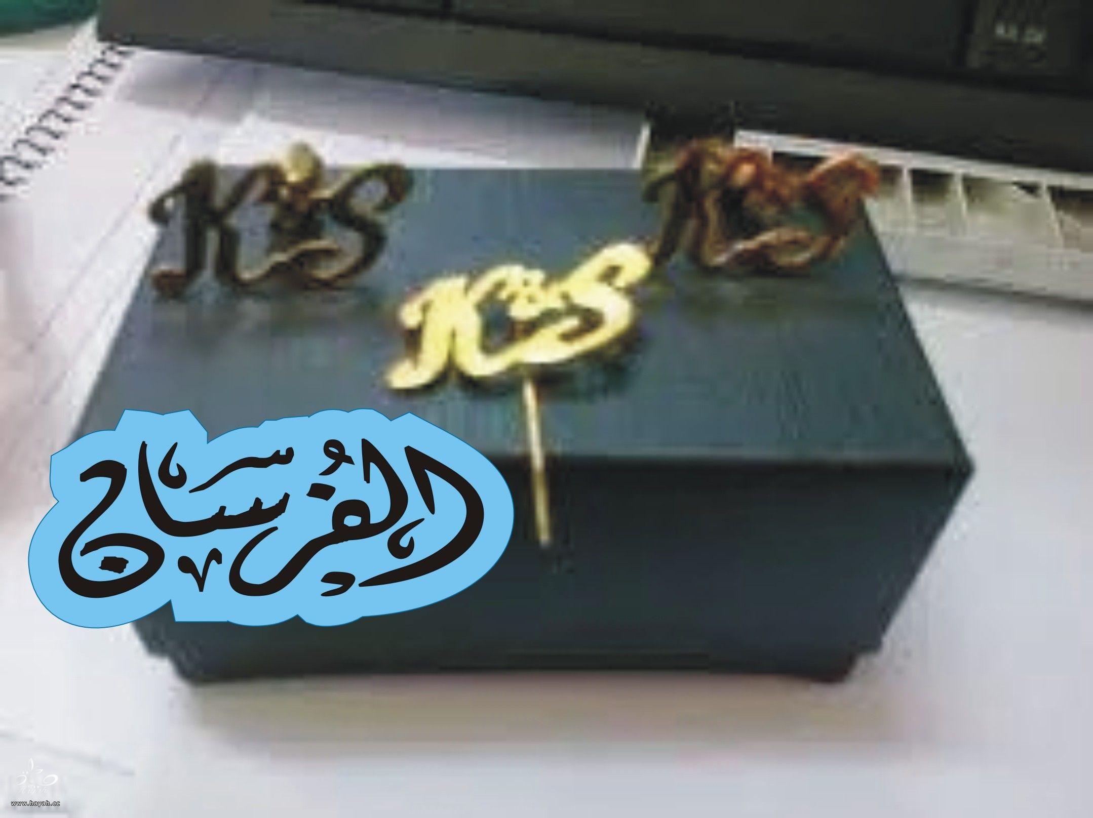احدث واروع الاكسسوارات والميداليات الكرتونية hayahcc_1439688511_424.jpg