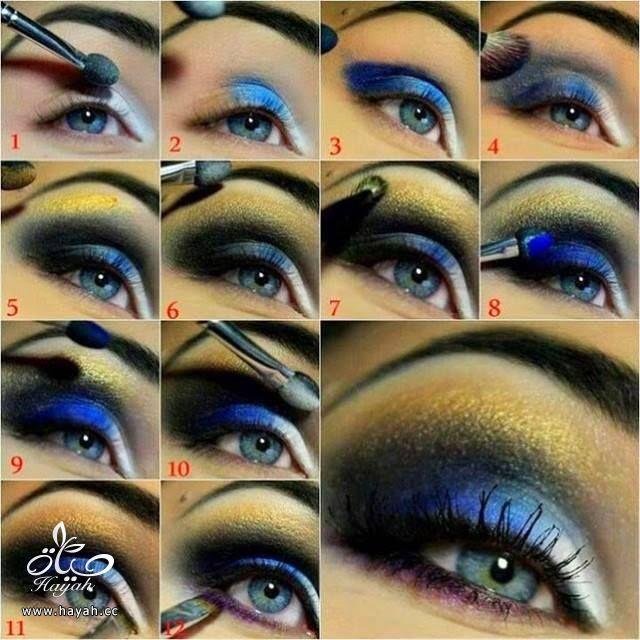 طريقة دمج ظلال العيون hayahcc_1439895641_167.jpg