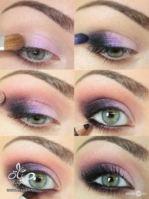 طريقة دمج ظلال العيون hayahcc_1439895642_664.jpg