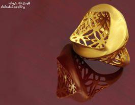 خواتم ذهب بتصاميم وأشكال رائعة hayahcc_1439895744_378.jpg