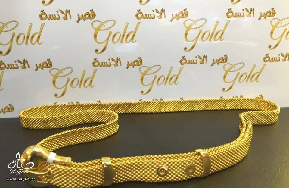 صور حزام الذهب hayahcc_1440011718_669.jpg
