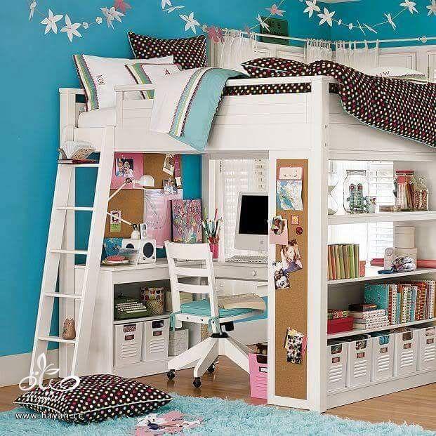 تصاميم جميلة لغرف نوم الأطفال hayahcc_1440058768_915.jpg