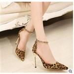 أحذية الكعب العليا hayahcc_1440139723_437.jpg