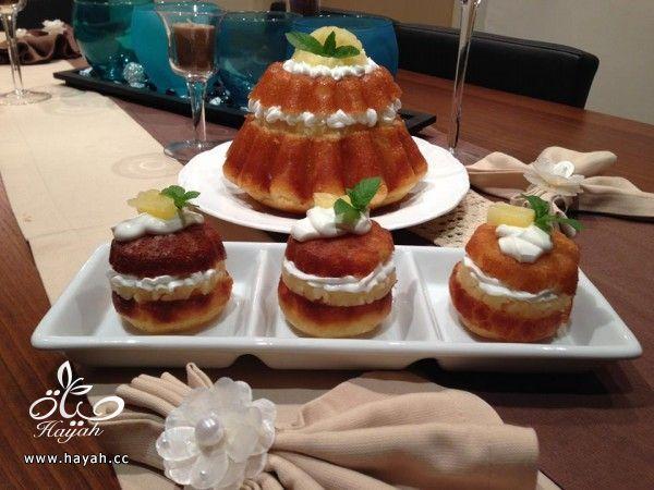 حلويات البابا بالصور hayahcc_1440319443_385.jpg