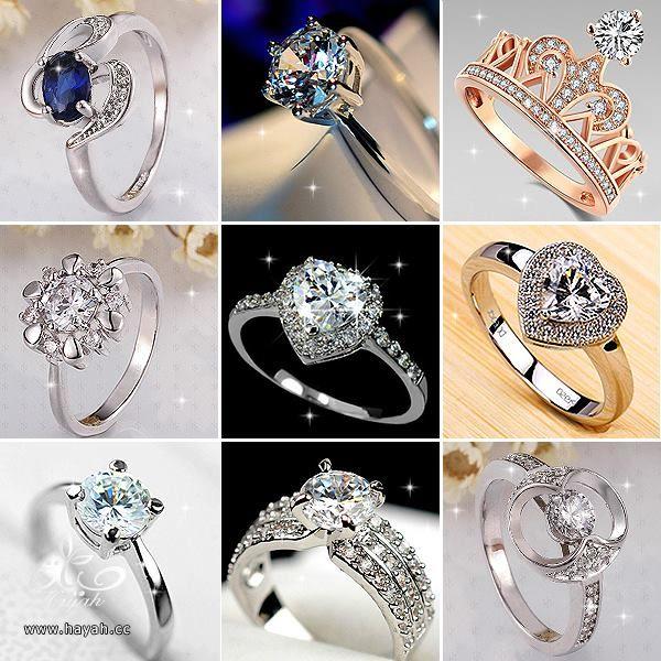 أجمل خواتم الزواج hayahcc_1440378298_386.jpg