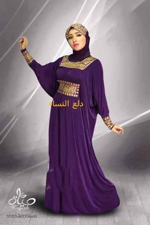ثوب صلاة hayahcc_1440491611_259.jpg