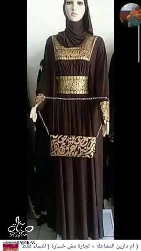 ثوب صلاة hayahcc_1440491611_560.jpg