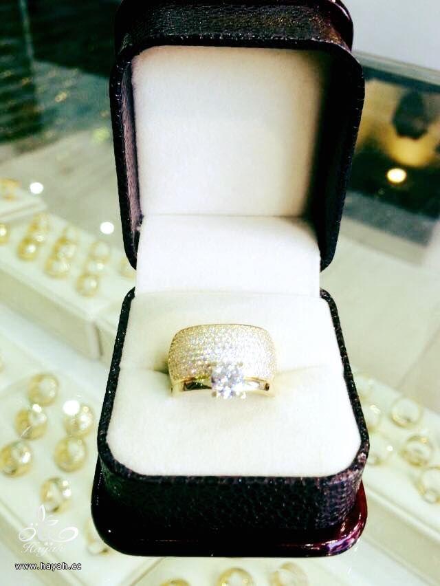 مجموعة ناعمة من الخواتم الذهب hayahcc_1440499498_951.jpg