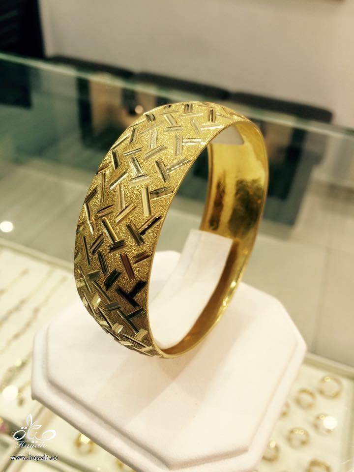 مجموعة ناعمة من الخواتم الذهب hayahcc_1440499498_992.jpg
