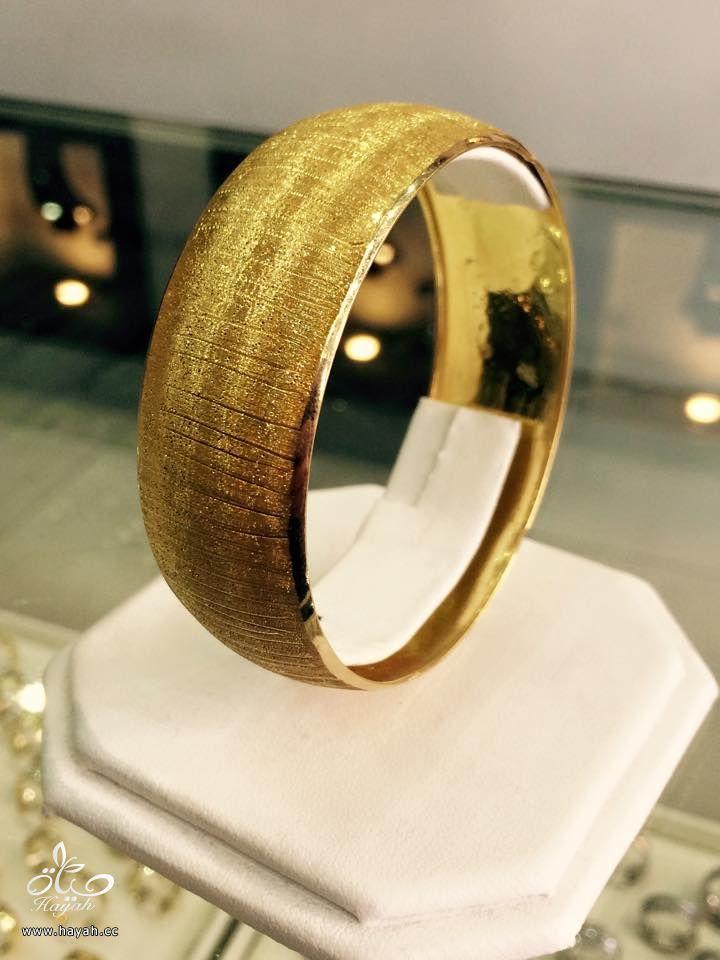 مجموعة ناعمة من الخواتم الذهب hayahcc_1440499499_670.jpg