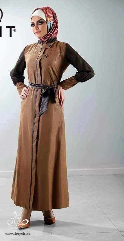 أجمل أزياء المحجبات hayahcc_1440516895_685.jpg