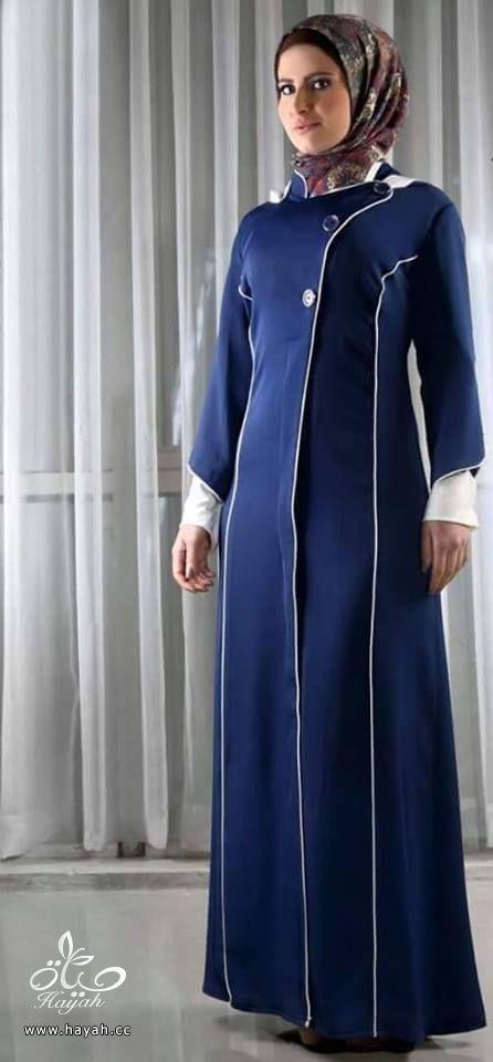 أجمل أزياء المحجبات hayahcc_1440516896_351.jpg