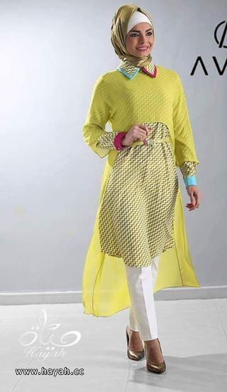 أجمل أزياء المحجبات hayahcc_1440516896_598.jpg