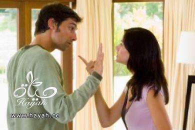 خمسة اشياء لا تقوليها لزوجك hayahcc_1440556846_694.jpg