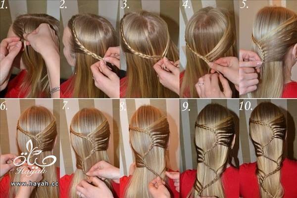 تشكيله كبيره من تسريحت الشعر باسهل واسرع طريقه hayahcc_1440564417_576.jpg