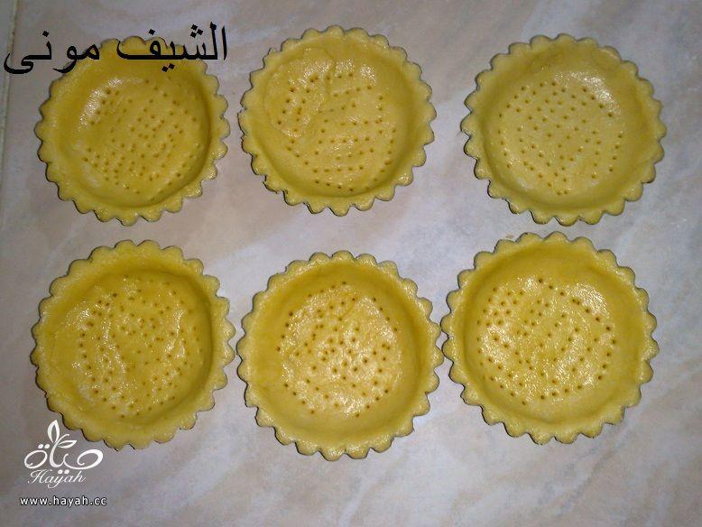 مينى تارت الشوكولاته من مطبخ الشيف مونى بالصور hayahcc_1440676103_835.jpg