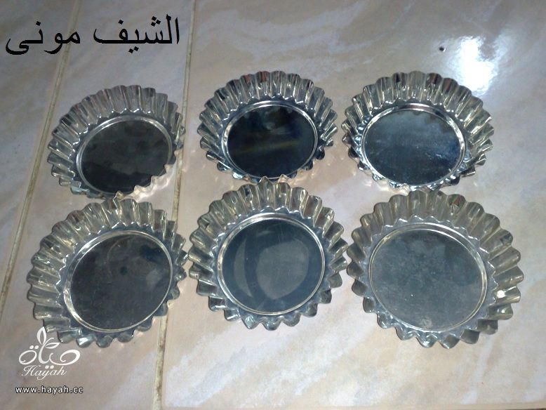 مينى تارت الشوكولاته من مطبخ الشيف مونى بالصور hayahcc_1440676108_400.jpg