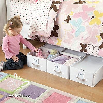 بالصور طرق إبداعية لترتيب غرف الأطفال hayahcc_1440751586_684.jpg