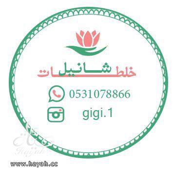 للبيع خلطات تبييض , خلطات تبييض طبيعية بياض الشام hayahcc_1440863183_575.jpg
