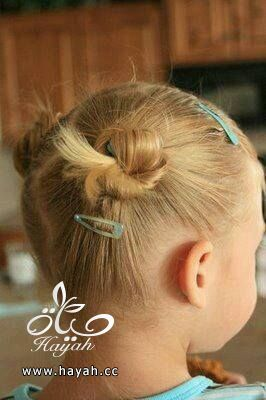 تساريح شعر بنات غريبة hayahcc_1440869469_231.jpg