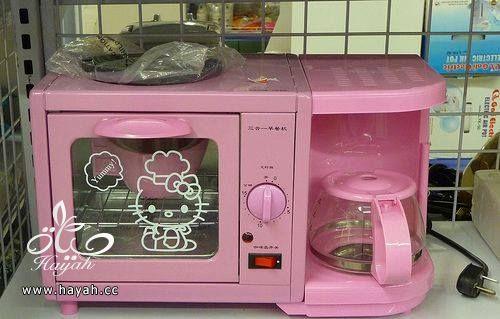 مجموعة هاللو كيتي المطبخية hayahcc_1440980198_953.jpg