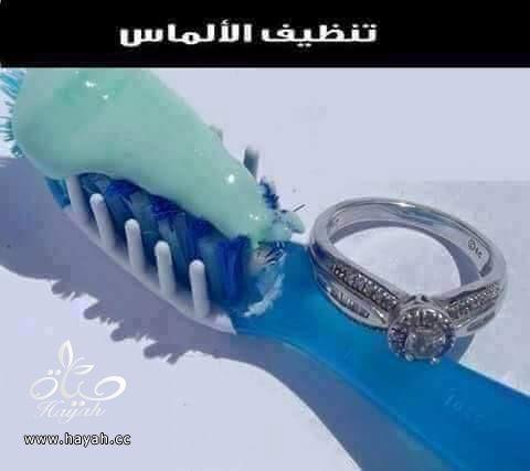 فوائد معجون الاسنان للاظافر hayahcc_1441015754_250.jpg