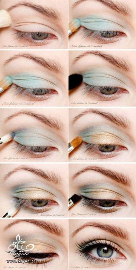 مكياج عيون مناسب للجامعة hayahcc_1441029544_663.jpg