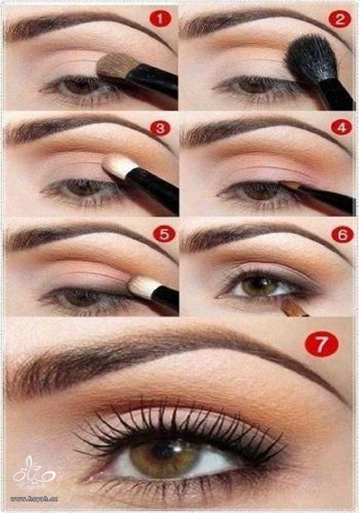 مكياج عيون مناسب للجامعة hayahcc_1441029546_276.jpg