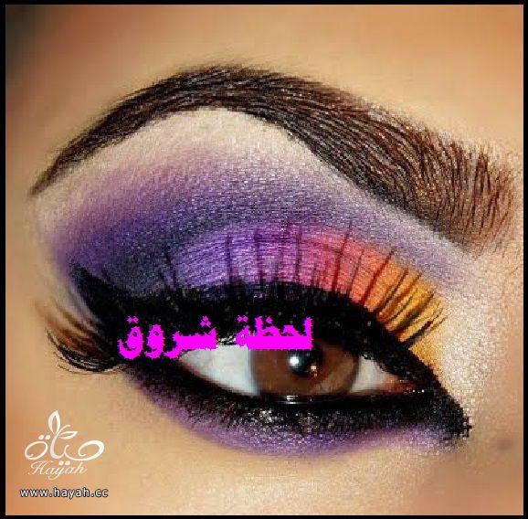 صور مكياج عيون جديد hayahcc_1441032086_741.jpg