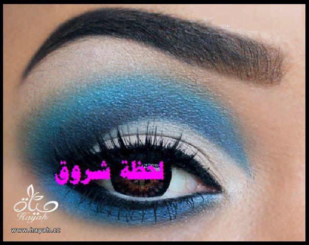 صور مكياج عيون جديد hayahcc_1441032087_934.jpg
