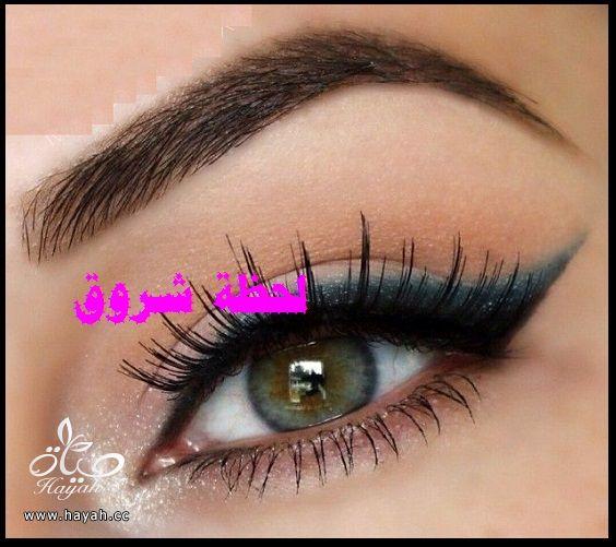صور مكياج عيون جديد hayahcc_1441032089_443.jpg