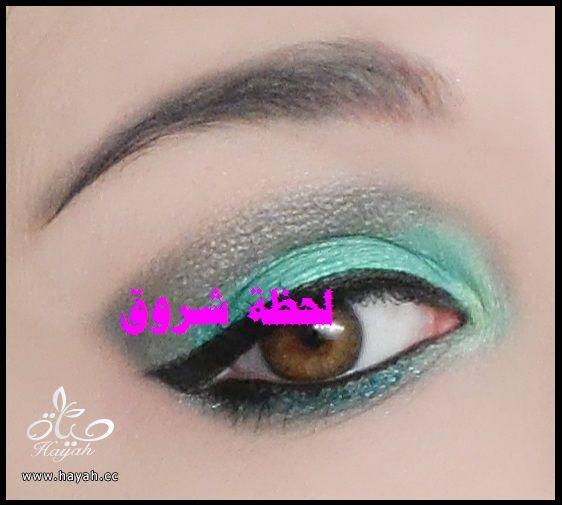 صور مكياج عيون جديد hayahcc_1441032090_254.jpg