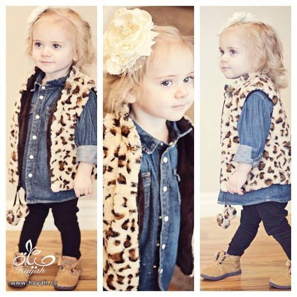 فخامة التايجر في ملابس الأطفال hayahcc_1441165123_418.jpg