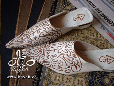 أروع تشكيلة  لبلغات مغربية (الشربيل) hayahcc_1441179195_812.jpg