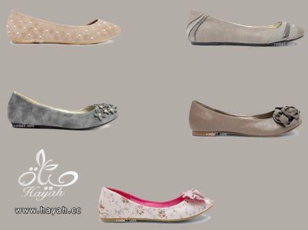 أحدث أحذية ماركات نسائية hayahcc_1441183147_817.jpg