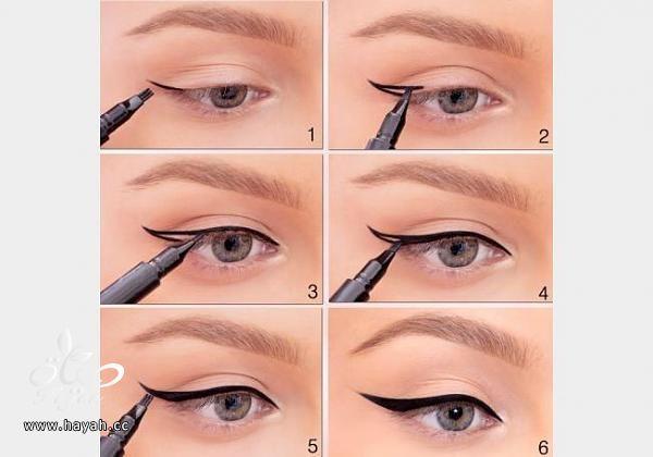 بالصور مكياج عيون خطوة بخطوة hayahcc_1441185751_182.jpg