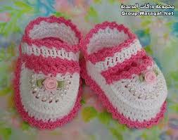 أحذية أطفال ولا أروع hayahcc_1441189585_760.jpg