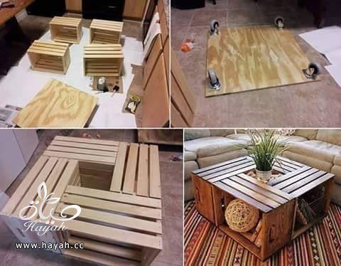 كيف تستفيدي من الألواح الخشبية hayahcc_1441273312_369.jpg
