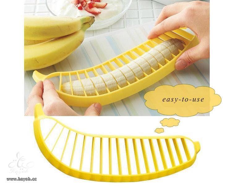 أدوات مطبخية مريحة hayahcc_1441274605_671.jpg