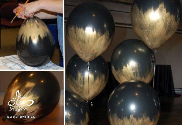 تزيين مناسباتك ببالونات الهيليوم hayahcc_1441522363_893.jpg