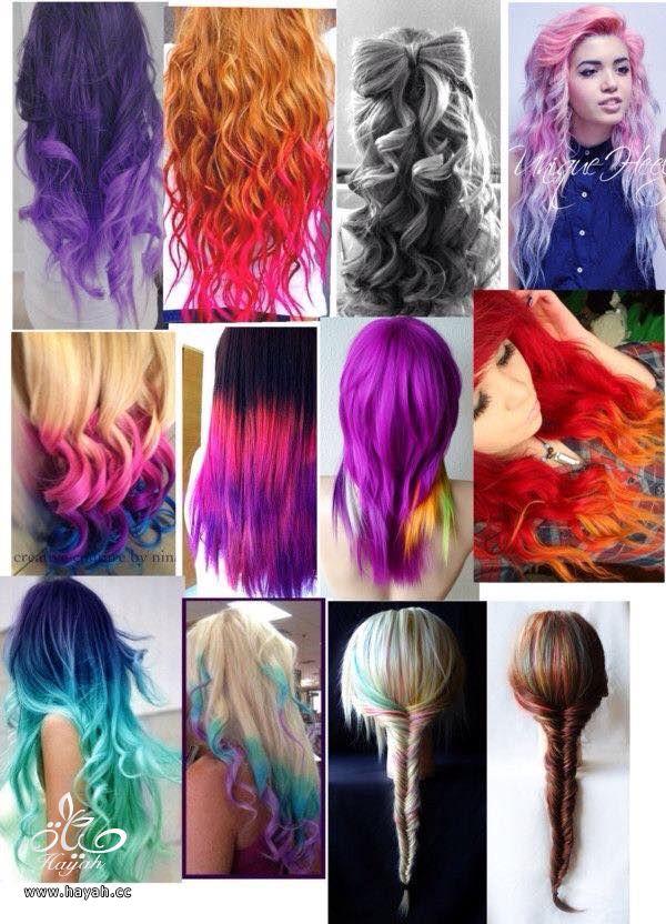 تشكيلة من صبغات الشعر الملونة hayahcc_1441621499_114.jpg
