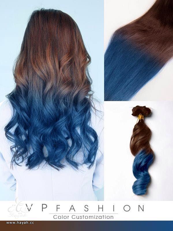 تشكيلة من صبغات الشعر الملونة hayahcc_1441621499_903.jpg