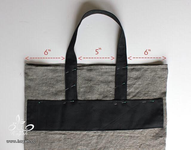 كيف تصنعين حقيبتك بنفسك hayahcc_1441625366_299.jpg