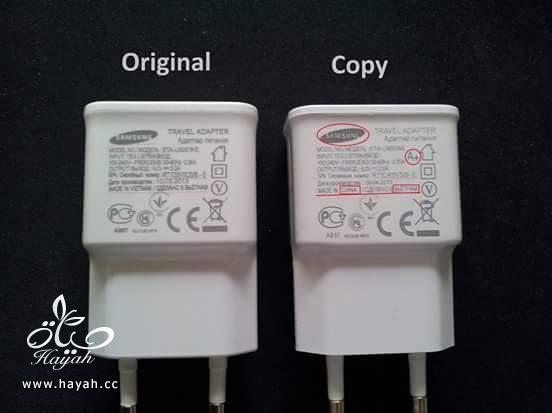 علامات لمعرفة شاحن الهاتف المحمول الأصلي hayahcc_1441707572_849.jpg