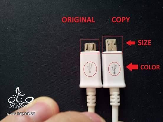 علامات لمعرفة شاحن الهاتف المحمول الأصلي hayahcc_1441707573_623.jpg