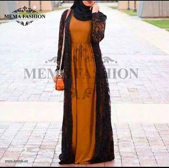 تشكيلة متنوعة لفساتين طويلة hayahcc_1441797022_782.jpg