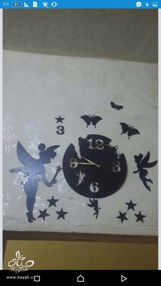 اجمل ساعات الغرف hayahcc_1441812640_319.jpg