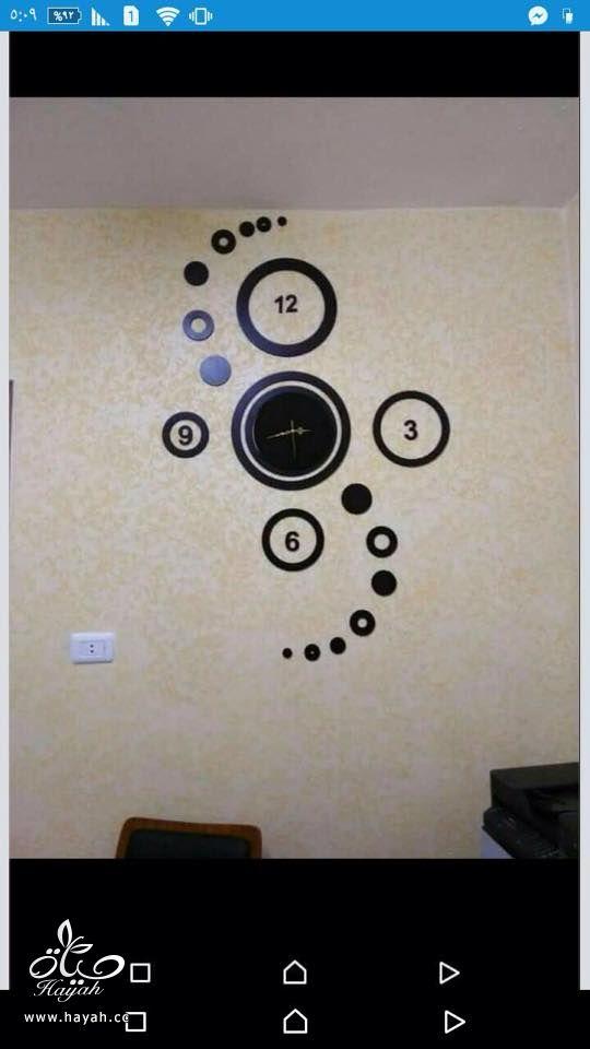 اجمل ساعات الغرف hayahcc_1441812641_848.jpg